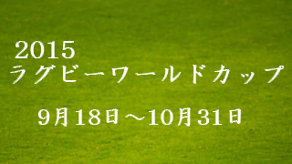 rugby-icon03