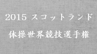 taisou-icon3