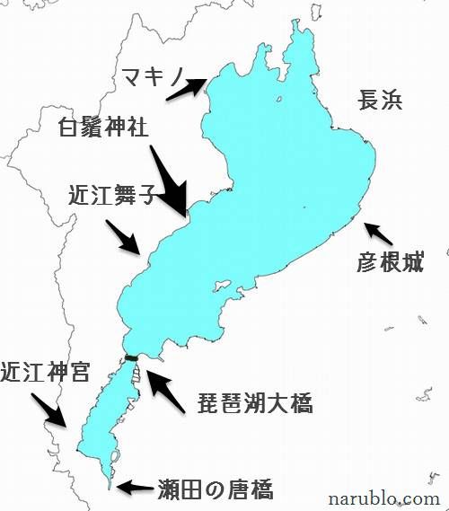 琵琶湖一周ガイド地図