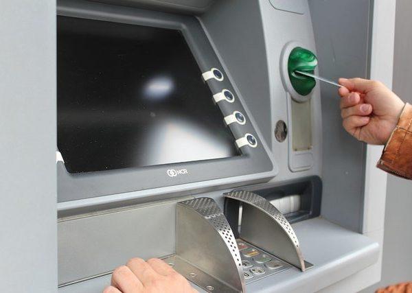 郵便局のATMの営業時間