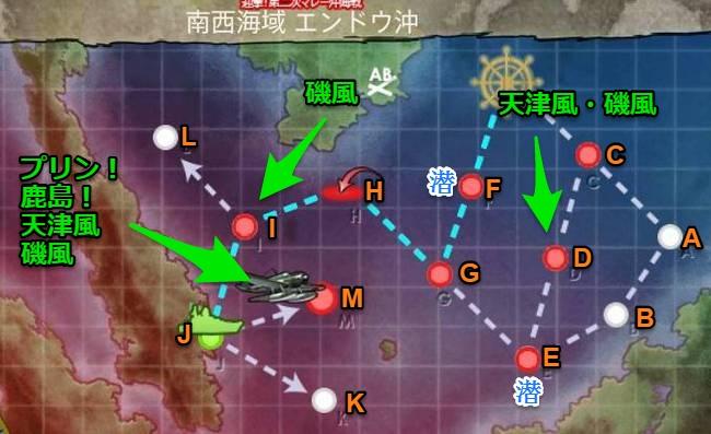 艦これ2016夏イベE2マップ