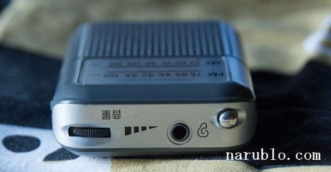 RAD-F12N-H-アンテナ感度
