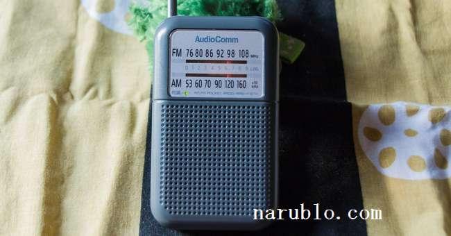 ポケットラジオRAD-F12N-H