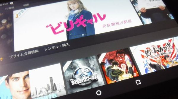 Amazonのタブレット端末であるkindle fire HD8を買う前に知っておいたほうがいいことと購入の手順