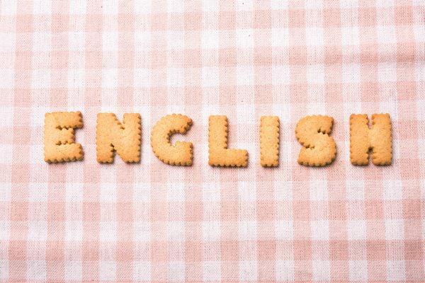 英語を話せるようになりたい