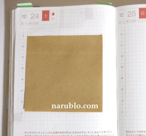 ほぼ日手帳にダイソーの付せん紙を貼り付けました