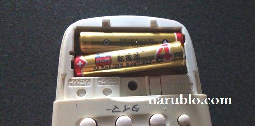 リモコンの掃除では電池は抜いておく