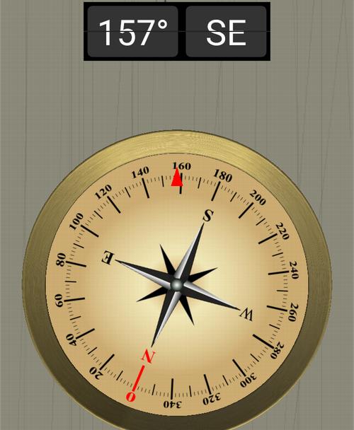 南南東を示す正確なコンパスアプリ