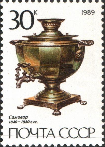 サモワール切手