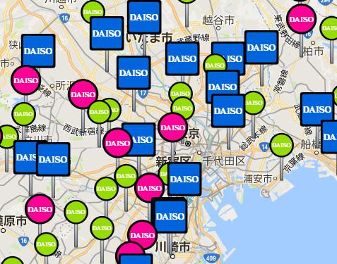 ダイソーの店舗でクレジットカードが使える東京の店舗