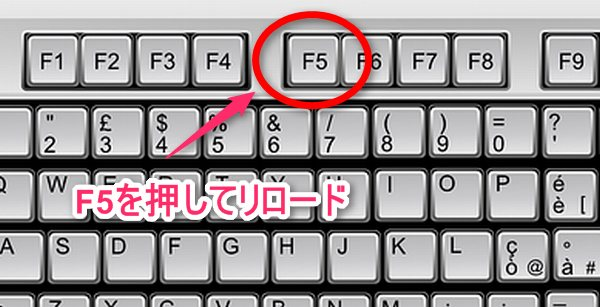 keyboard-f5