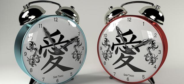 仮眠で起きるために目覚まし時計を2個セット